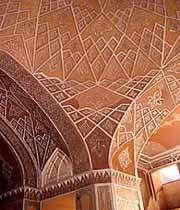 дворец америха