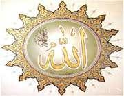 Tesettürün Kur'an'daki Yeri