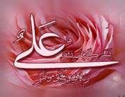 علیا ولی الله