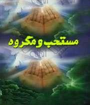http://img1.tebyan.net/big/1387/03/47261454081825419420851292502091086189.jpg