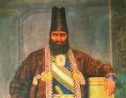 амир кабир (амир великий), убитый по приказу шаха в саде шах-фин
