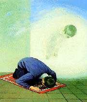 سجده، نماز