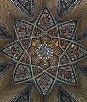مقبرة بابا طاهر في همدان