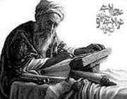 иранские учёные