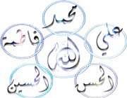 مکتب امامیه چگونه شکل گرفت؟