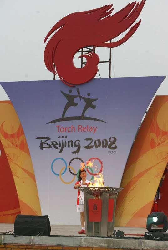 ویژه نامه المپیک 2008