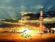 imam kadhim(as)