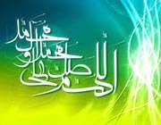 باور كنیم سكّه به نام محمد(ص) است