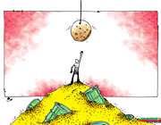 محورهای طرح تحول اقتصادی