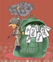 بیچاره سربازان ایرانی