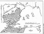 بررسي تاريخي داستان جزيره خضراء(2)