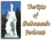 the epic of shahnameh ferdosi