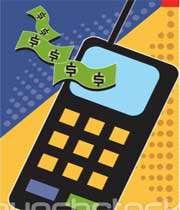 قبوض تلفن همراه در سایت شرکت مخابرات