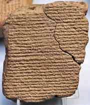 منجمين باستاني چگونه کسوف و خسوف را پيش بيني مي کردند؟ (1)
