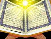 چگونه قرآن تلاوت كنيم؟