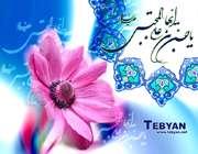 ولادت حسن بن علی علیه السلام