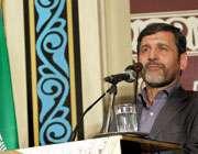 محمد حسين صفار هرندي