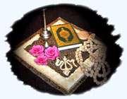 نماز پڑهنا