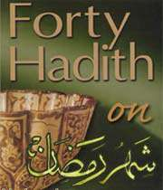 forty hadiths on ramadhan