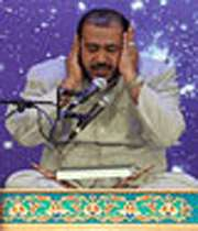 خاطرات قرآنی استاد کریم منصوری
