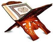 مترجم نخستين قرآن ،  زبان سانسكريت