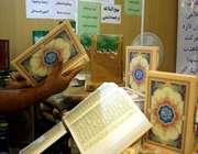 نخستين ترجمه قرآن به زبان ايرانوني در شهر مقدس قم منتشرشد
