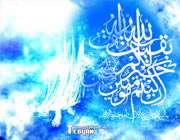 یا ابا صالح المهدی