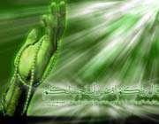 شرح دعای روز بیست و هشتم ماه رمضان