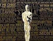 نماد جایزه بین المللی اسکار