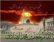 imam sadık (as)ın sohbet ve münazaraları