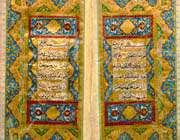 نمايش قرآنهاي منسوب به ائمه اطهار(ع) در مشهد
