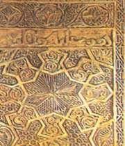 décor de stuc. rey xiie s. musée national de l'iran, téhéran