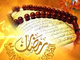 دعای روز 26 ماه مبارک رمضان-فلش