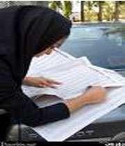 نتایج تکمیل ظرفیت کنکور کارشناسی ارشد دانشگاه آزاد اعلام شد