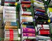 ارسال، 570 اثر، پانزدهمين جشنواره كتاب، سال دانشجويي