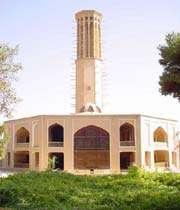 حدیقة دولت اباد فی یزد