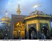 shrine of imam reza(as)