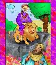 سفینه توسط شیر نجات پیدا کرد