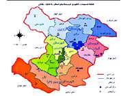 قزوین در گذر زمان