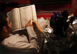 تربیت قرآنی فرزندان از اوان کودکی