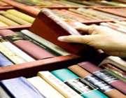 سرقت كتاب هاي نفيس از دانشگاه علوم قاهره