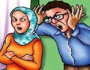 نزاع از نوع عاشقانه!