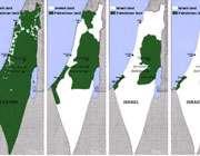 ثبت نام برای فلسطین!!
