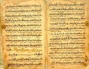 هداي قرآن نفيس خطي دوره زنديه به كتابخانه آستان قدس رضوي