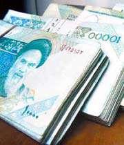 le système financier en iran