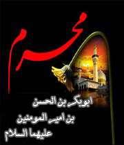 ابوبکر بن الحسن بن امیرالمؤمنین علیهماالسلام