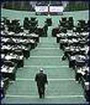 قدم به قدم در نقد لایحه جدید