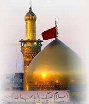 حرم امام حسين عليه السلام