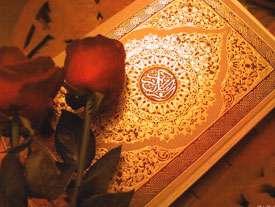 قرآن خرافات نيست - شناختنامه قرآن 29