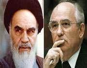 پیام امام خمینی (ره) به گورباچف